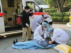 Medical Emergency, Emergency Ambulance