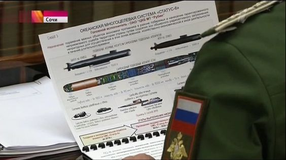 Image of Status-6 plans accidentally leaked on Russian national television in late 2015.