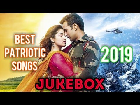 Best Patriotic Song 2019 Indian Army Song Download Link In The Description Youtube Songs Indian Army Patriotic