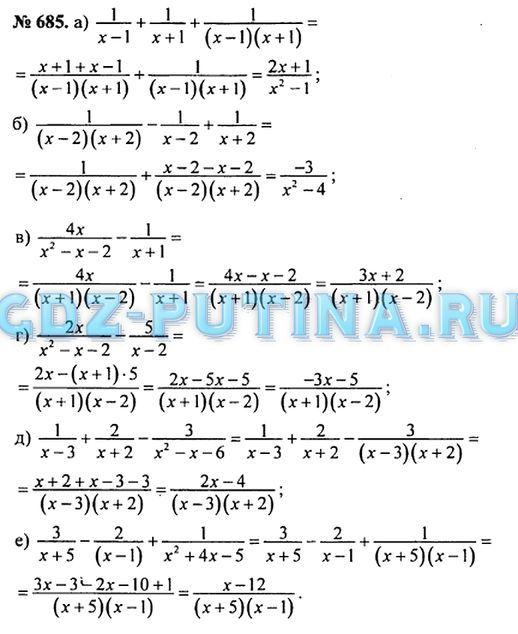 Спишу ру алгебра 7 класс