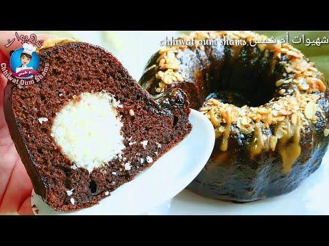 كيكة العيد كيك الشوكولا المسقية اهش من هشيشة بدون طراب ولا عذاب بحشوة خطيرة تنسيك فكل مجربتي Youtube Eid Cake Desserts Food