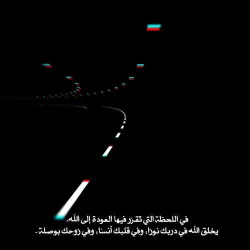 DesertRose:::Yaa Rabb