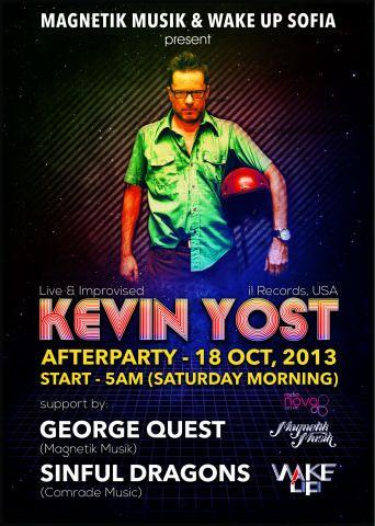 Kevin Yost -на живо този петък в специалната и ексклузивна ъндърграунд атмосфера на клуб Wake Up