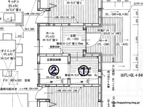 バルコニー防水の方法 日本家屋 間取り 施工図 詳細図面