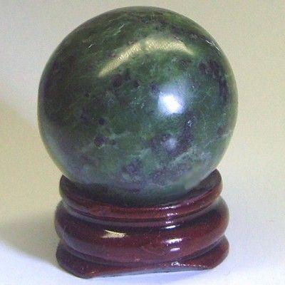 Nephrite Jade ball
