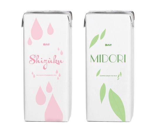 Shizuku (meaning drop) for strawberry. Midori (meaning green) for the green tea milk.