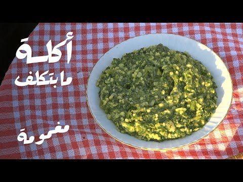 شيش طاووق الفخارة أكلة لذيذة جدا وسهلة كتير ومع طريقة طبخ الرز ومن الأكلات السورية المشهورة Youtube Recipes Cooking Middle Eastern Recipes