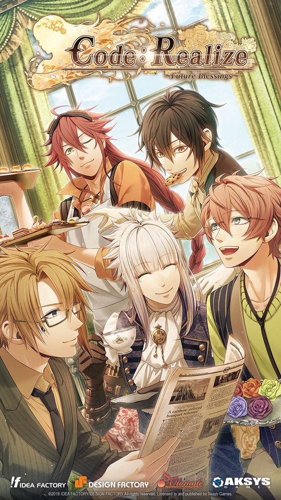 #otomegame #coderealize
