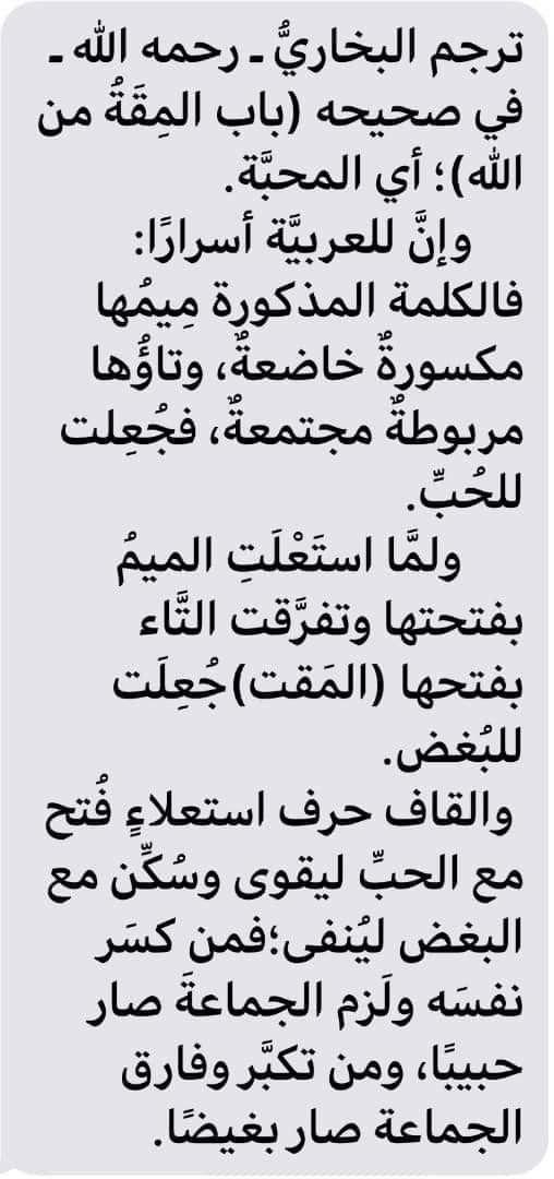 Pin By د إبراهيم On واحة التأويل Math Math Equations Islam