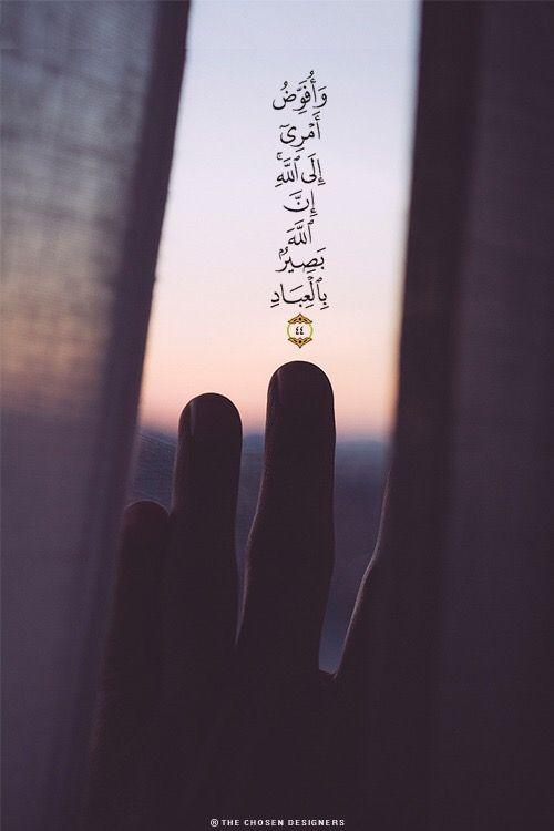Pin By Fairoz Ashour On Quran Verses Islamic Quotes Beautiful Quran Quotes Quran Quotes Quran Quotes Inspirational