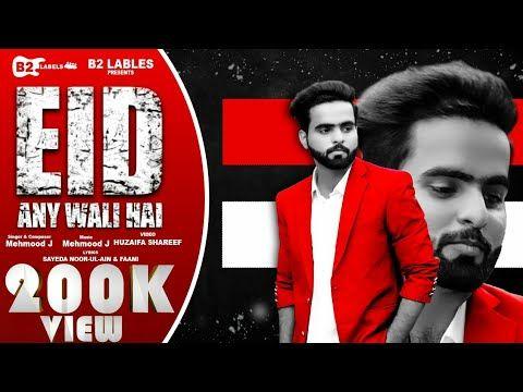 Eid Aane Wali Hai Latest Hit Songs Hit Songs Mp3 Song Download