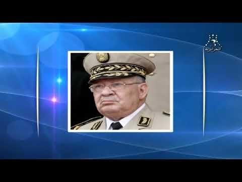 الفريق أحمد قايد صالح غدا في زيارة عمل إلى المدرسة العليا الحربية