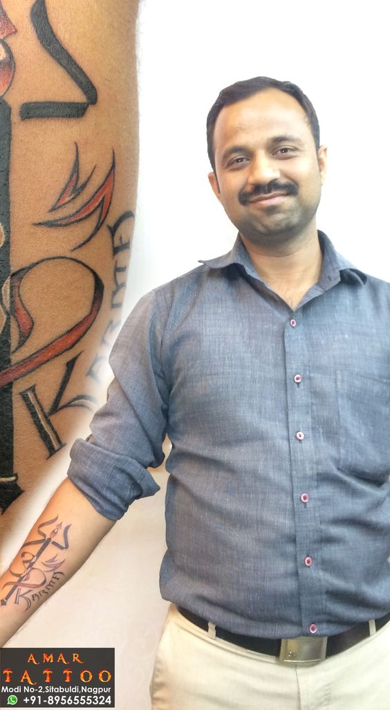 sonam NAME TATTOO on wrist tattoo for girls amar tattoo ...