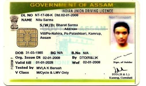 How To Apply Learning Driving License In Assam Online Status