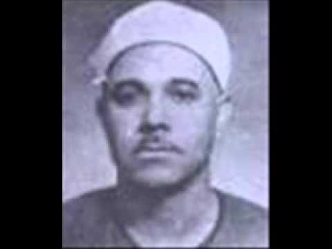 الشيخ عبد الرحمن الدروي رحمه الله مصري 1903 1992 التلاوة من