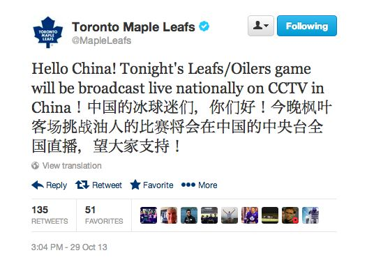 For the 1st time ever, tonight's Leafs vs. Oilers game will be broadcast LIVE on CCTV5 at 9 AM in China!