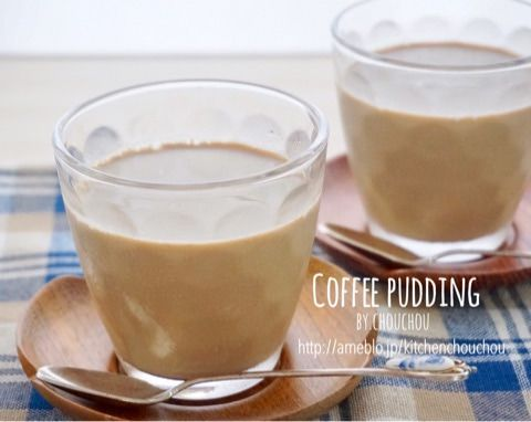 生クリーム不要 5分で完成 コーヒー牛乳プリン 簡単 時短 おやつ おやつ プリン 簡単 レシピ