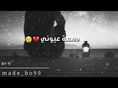 اغاني ليبيه حالات واتس اب منتصر الشويهدي Youtube