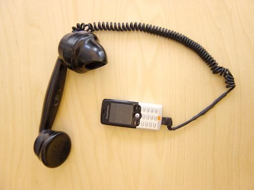 Cellphone Accessory - Vintage Style