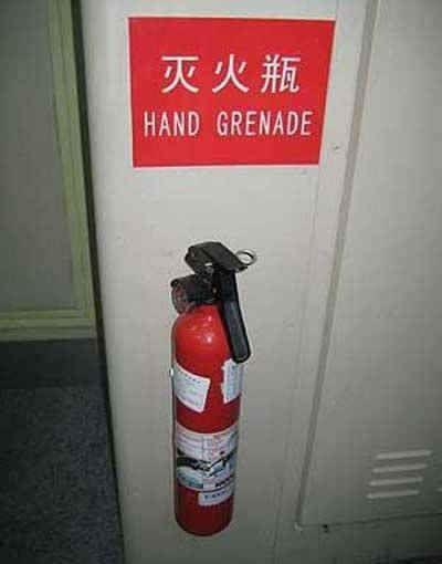 Für den Notfall.