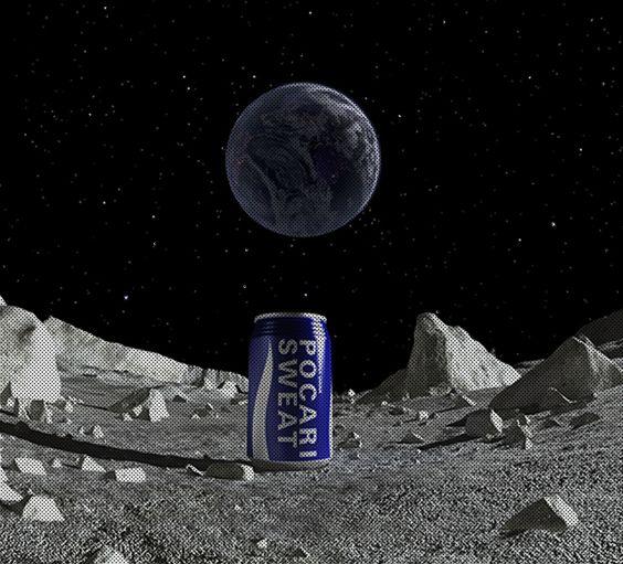 月面とポカリスウェット