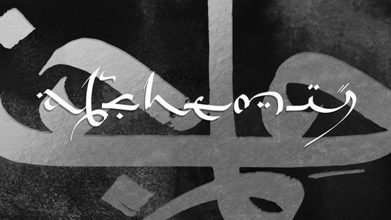 TÁLÁ Concocts a Gem in New Single 'Alchemy' #FDRMXmouth #FDRMXreviews