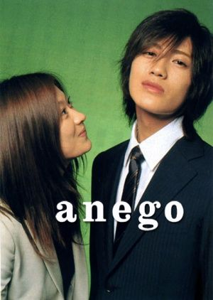 anegoの赤西仁