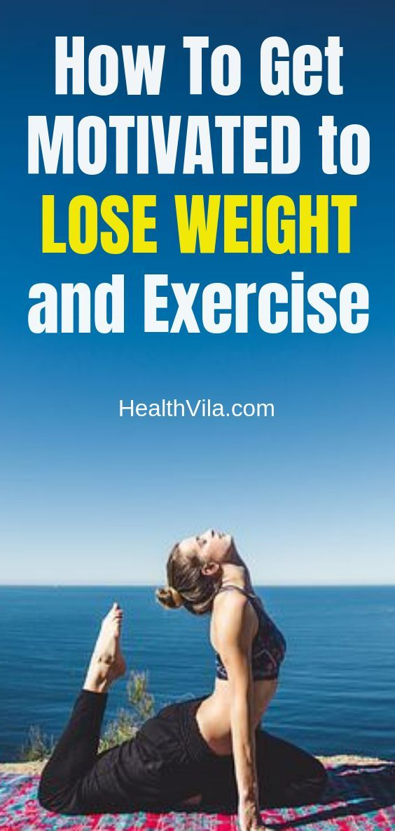 04f7073fdd4c64219f63939be9e3bebe - How Do I Get Motivated To Lose Weight And Exercise