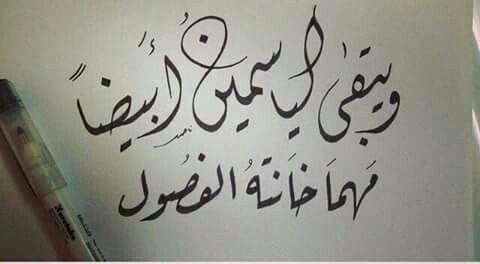 04fc90d017e3ebbe1cbd9090347bf217 اقوال وحكم   كلمات لها معنى   حكمة في اقوال   اقوال الفلاسفة حكم وامثال عربية
