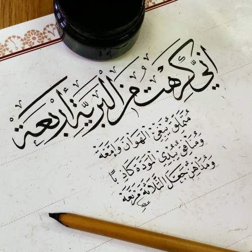 حكم قصيرة دينية واجتماعية موقع مصري Words Quotes Beautiful Arabic Words Arabic Quotes