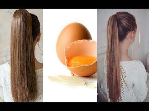 لن تحتاجي للسشوار بعد اليوم بيضة واحدة لتطويل وتنعيم وتكثيف الشعر الخشن والمجعد Youtube Hair Beauty Beauty Hair