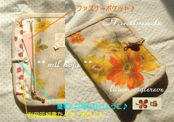 Notebook Case 通帳ケース綿麻オレンジ花 ハンドメイド 母子手帳 診察券ポーチ インテリア 雑貨 Handmade ¥2800yen 〆05月17日