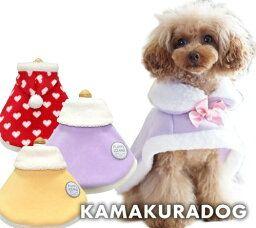 楽天市場 犬の服 ショートケープ 鎌倉dog2号店 犬の服 犬用の服 犬のドレス