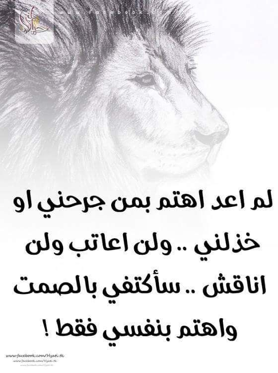 Pin By Rehab On روائع الحكم Movie Posters App Movies