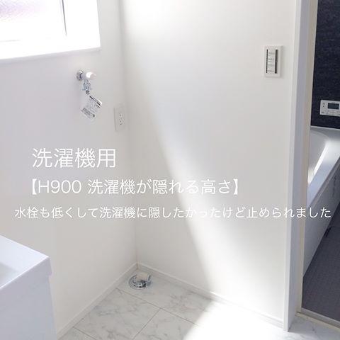 1f 外 玄関 洗面 コードびろ ん回避と コンセントの位置 提出した位置 要望 用途 使用目的 玄関 洗面 洗面所 リフォーム 洗面