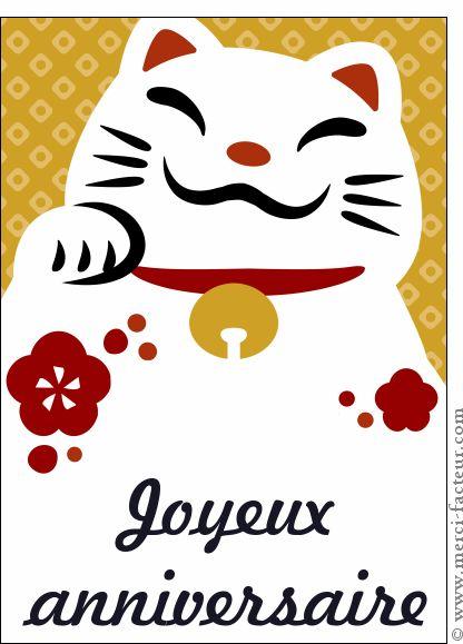 Carte Un petit chat japonais pour envoyer par La Poste, sur Merci-Facteur !