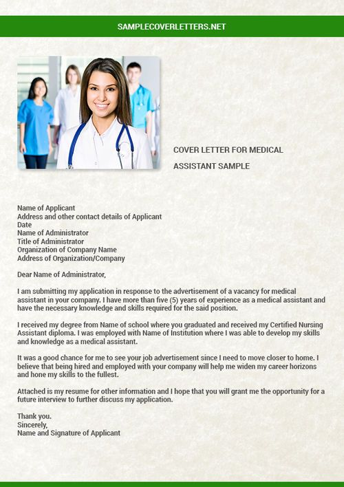 medical assistant cover letters and sample resume on