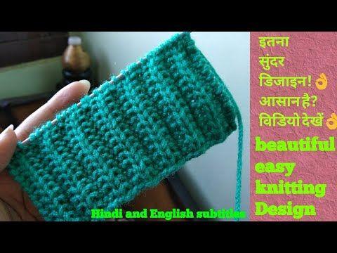 Easy Beautiful Knitting Patterns Border Knitting Design For All In Hindi English Subtitles Knitting Patterns Boys Knitting Patterns Shawl Knitting Patterns