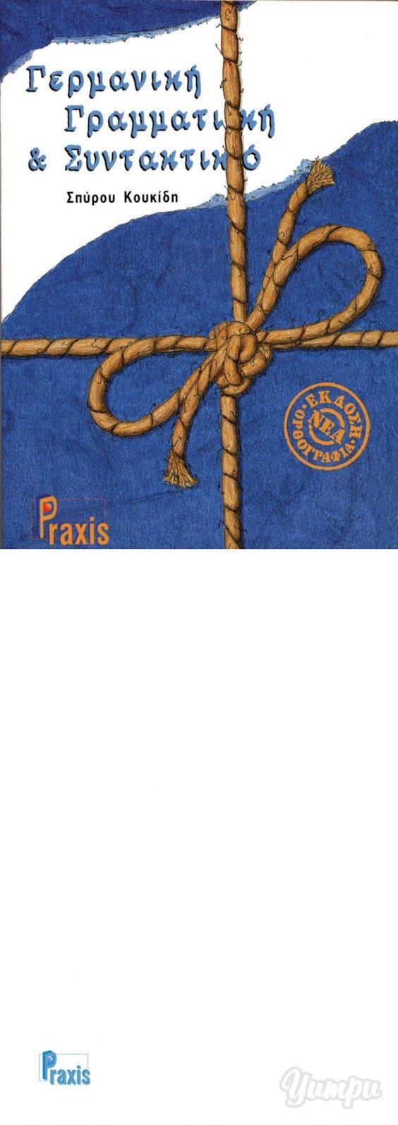 Deutsche Grammatik und Syntax.pdf - Praxis - Magazine with 17 pages: Deutsche Grammatik und Syntax.pdf - Praxis