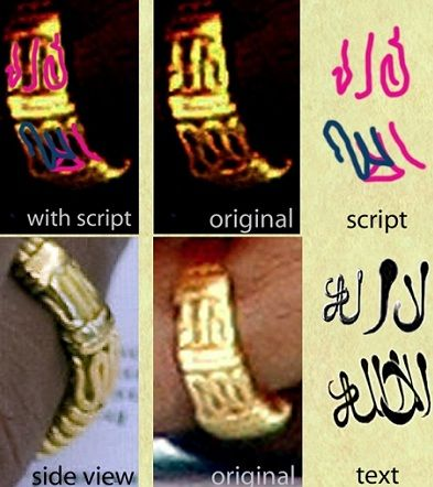 Obama S Ring There Is No God But Allah Obama Obama Ring We The People