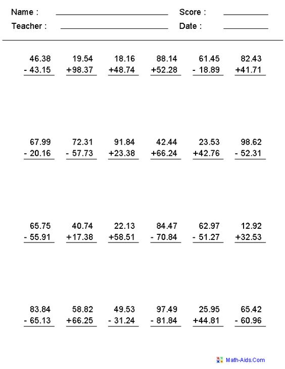 math worksheet : adding and subtracting with decimals worksheets this worksheet was  : Worksheets For Grade 7 Math