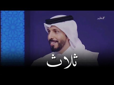 ثلاث حمد البريدي Duaa Islam Movie Posters Eid Gif
