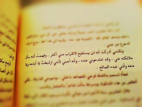 أورهان باموق Calligraphy Sheet Music Arabic Calligraphy