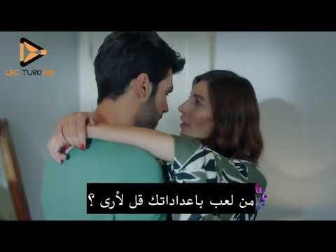 مسلسل جانبي الايسر الحلقة 3 مترجمة للعربية قصة عشق