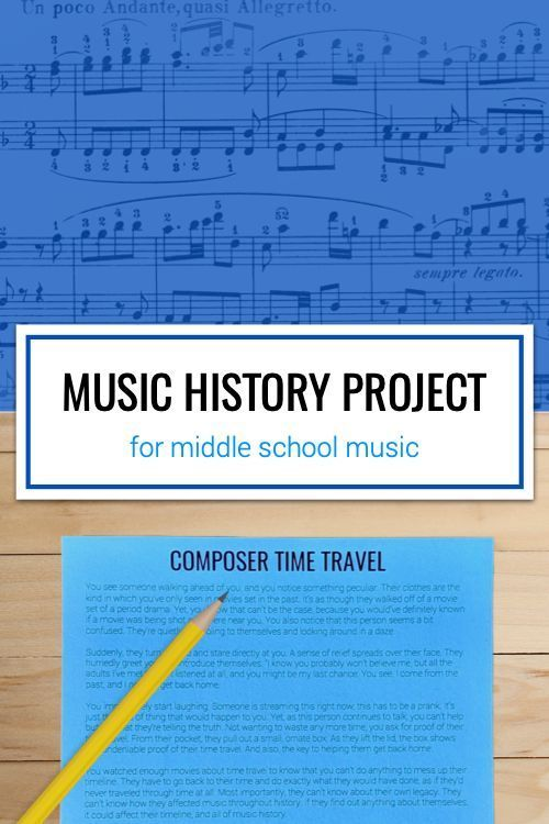 The Yellow Brick Road Blog Middle School Music Music Education