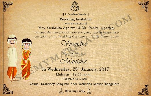 24 Beautiful Marriage Invitation Format Kannada Images Marriage Invitation Card Indian Wedding Invitation Cards Free Wedding Invitations