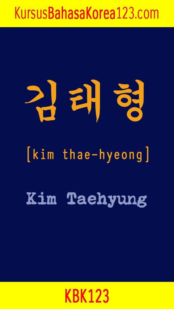 Tulisan Bahasa Korea Kim Taehyung Bahasa Korea Korea Tulisan Huruf