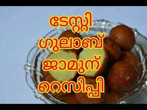 Easy Gulab Jamun Recipe Malayalam Recipes Dessert Recipes