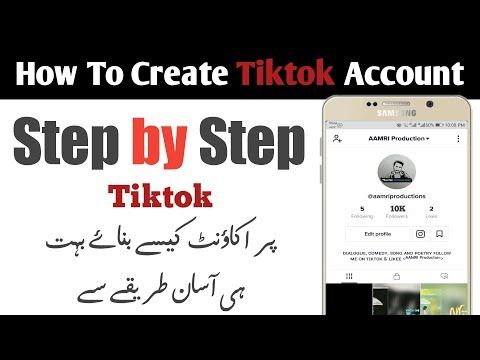 How To Make A New Tiktok Account 2020 Step By Step Tik Tok Par Account Kaise Banate Hain 2020 Youtube Accounting Application Download App Reviews