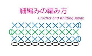 crochet japan crochet patterns crochet japan ccuart Gallery